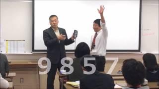 【座学】衛生法規/公衆衛生 国際調理製菓専門学校 thumbnail