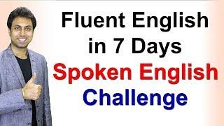 How to Speak Fluent English in 7 Days | Speaking Fluently | Awal screenshot 1