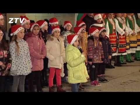 """Запалване на коледната елха в НУ """"Христо Ботев"""" Плевен, 2017г"""