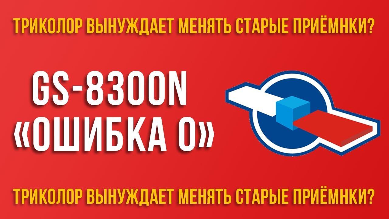Калькулятор онлайн левобережный банк