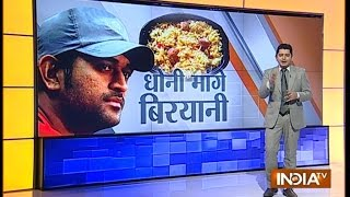 Angry Dhoni Leaves Hotel To Have Hyderabadi Biryani - India TV