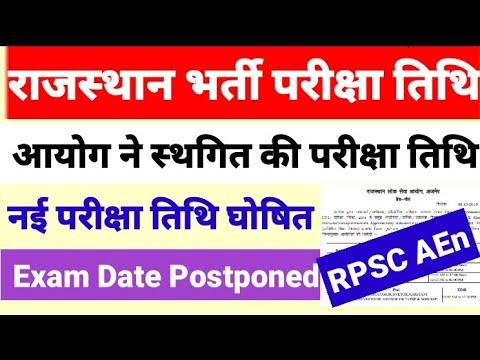 RPSC Aen Exam Date Postpone Admit Card