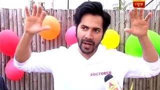 Valentine's Day Special: Varun Dhawan confesses that LOVE BRINGS PAIN; Did he have a BREAK-UP?