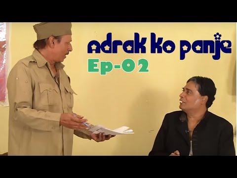 Adrak Ko Panje Ep 02 - Jamsheed Khan    World famous family comedy show    Episode Every Wednesday