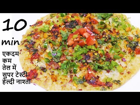 Instant Oats Uttapam Recipe | Quick Oats Recipe | Rava Uttapam | Oats Recipe | Uttapam Oats Recipe