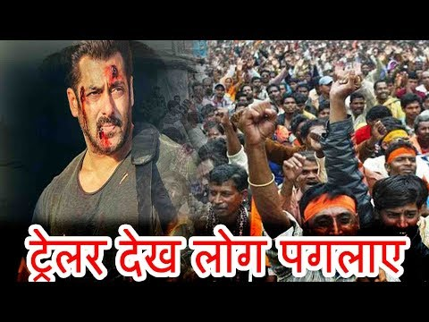 Public Reaction Tiger Jinda hai Trailer Salman khan PBH News