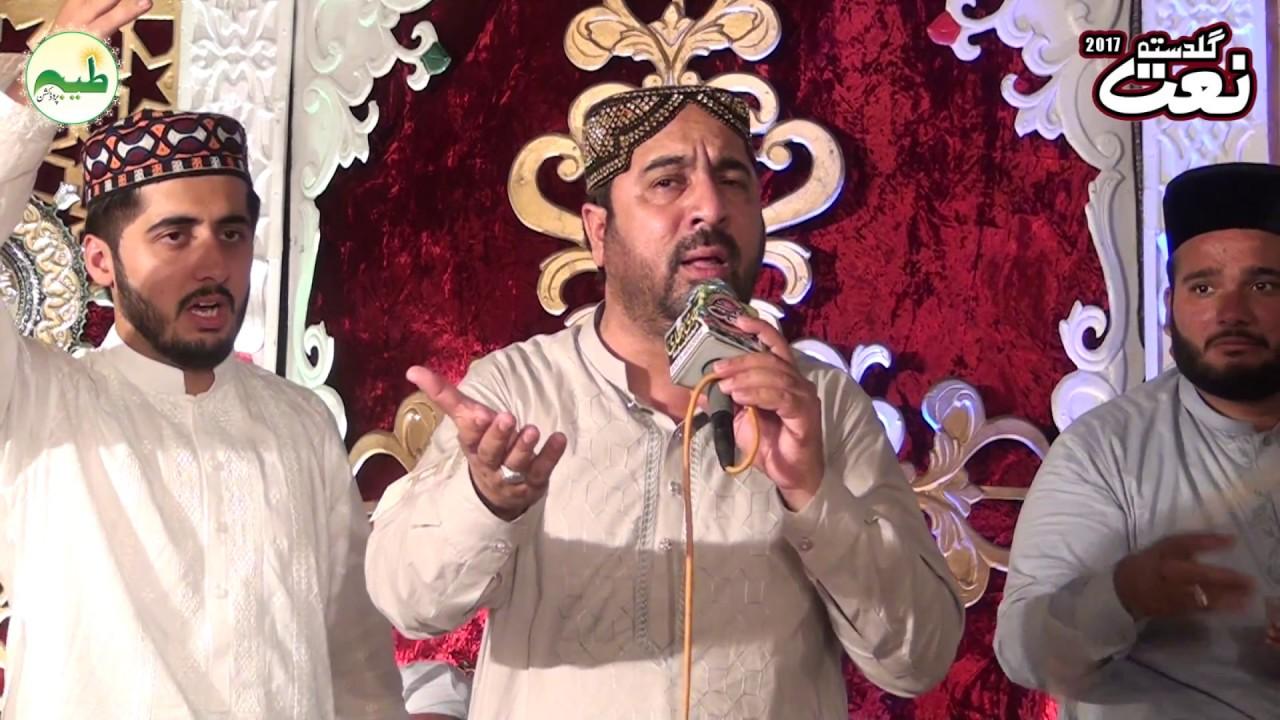 Tu Kuja Man Kuja Dil Dil Ramzan Shab e Qadr 2017 Hafiz Tasawar Attari