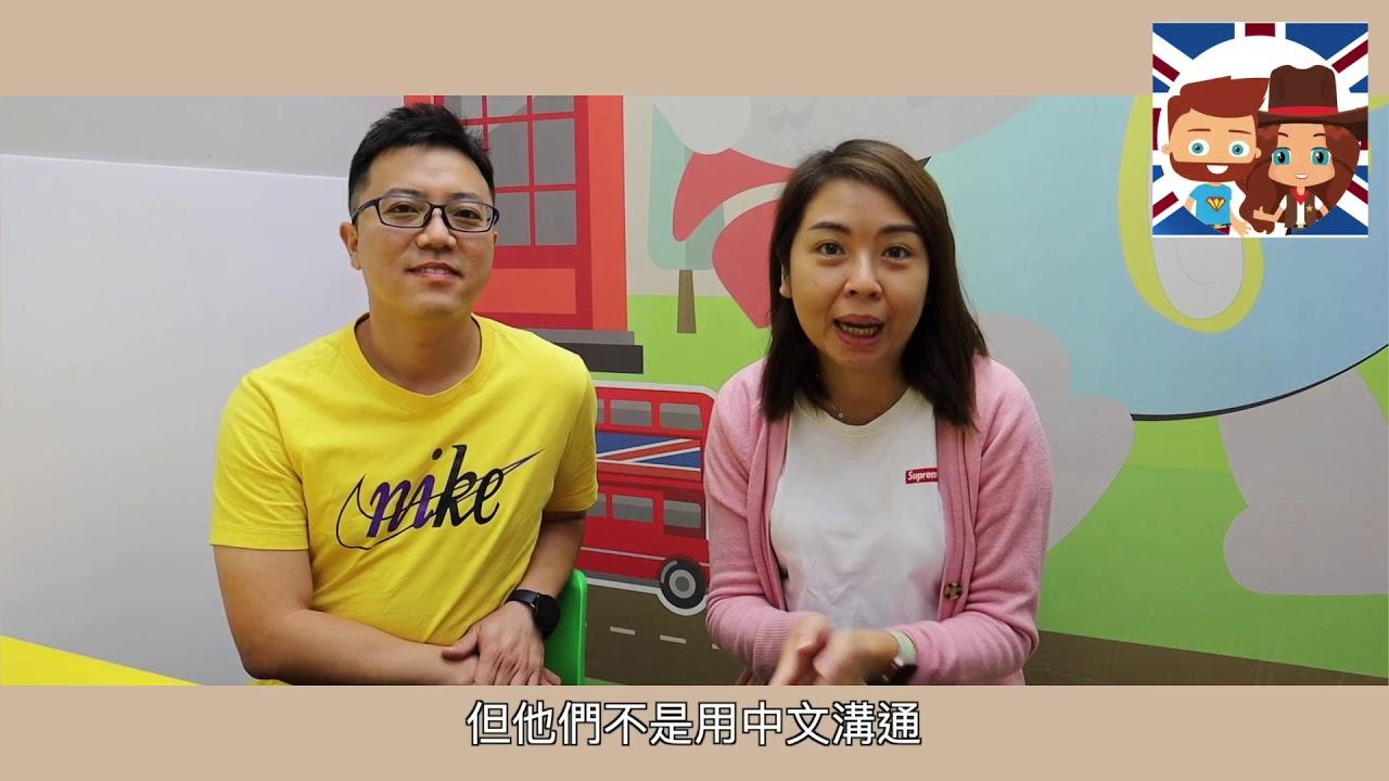 Parents' Feedback | Hong Kong | Learning English at Fun To Learn