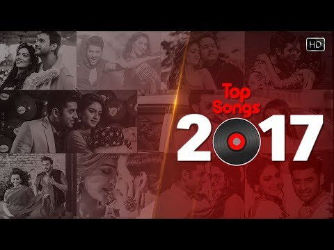 Top 10 Bengali Songs of 2017 | Latest...