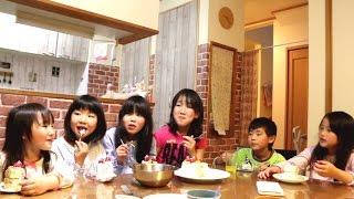 楽しみにしてた友達とのお泊り会で大いに盛り上がる三姉妹
