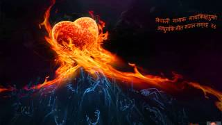 Nepali melody gazal songs-24,Upload by-Dilip pahim limbu