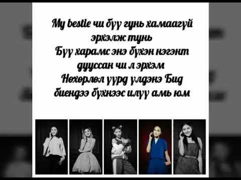 The Wasabies 'Bestie' lyrics
