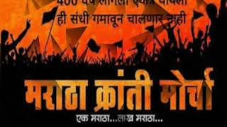 Maratha Kranti Morcha Belgaum 2