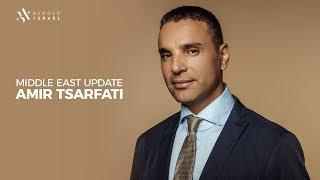Middle East Update with Amir Tsarfati, Feb 18, 2019