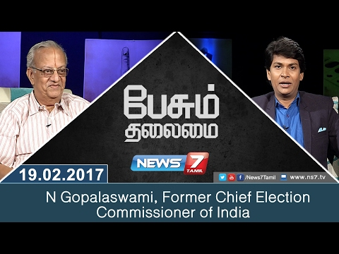 N Gopalaswami, Former Chief Election Commissioner of India | Paesum Thalaimai | News7 Tamil