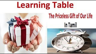 Life lesson - The priceless gift of our life in Tamil