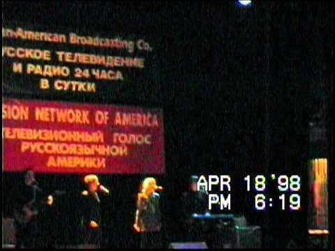 04 18 1998 Israeli Guest Etsin and Parents, Dobrynin Concert, Inna Zaltsman NAPP