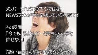 錦戸亮がNEWSを蹴って脱退し関ジャニ∞を選択した本当の理由。山下智久も...