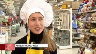 Самбери. День Юного Пекаря, Уссурийск - 22.10.2014