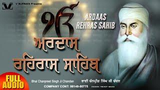 Ardas Rehras Sahib (Nitnem) - Full Path 2019 by Chanpreet Singh Ji Chandan