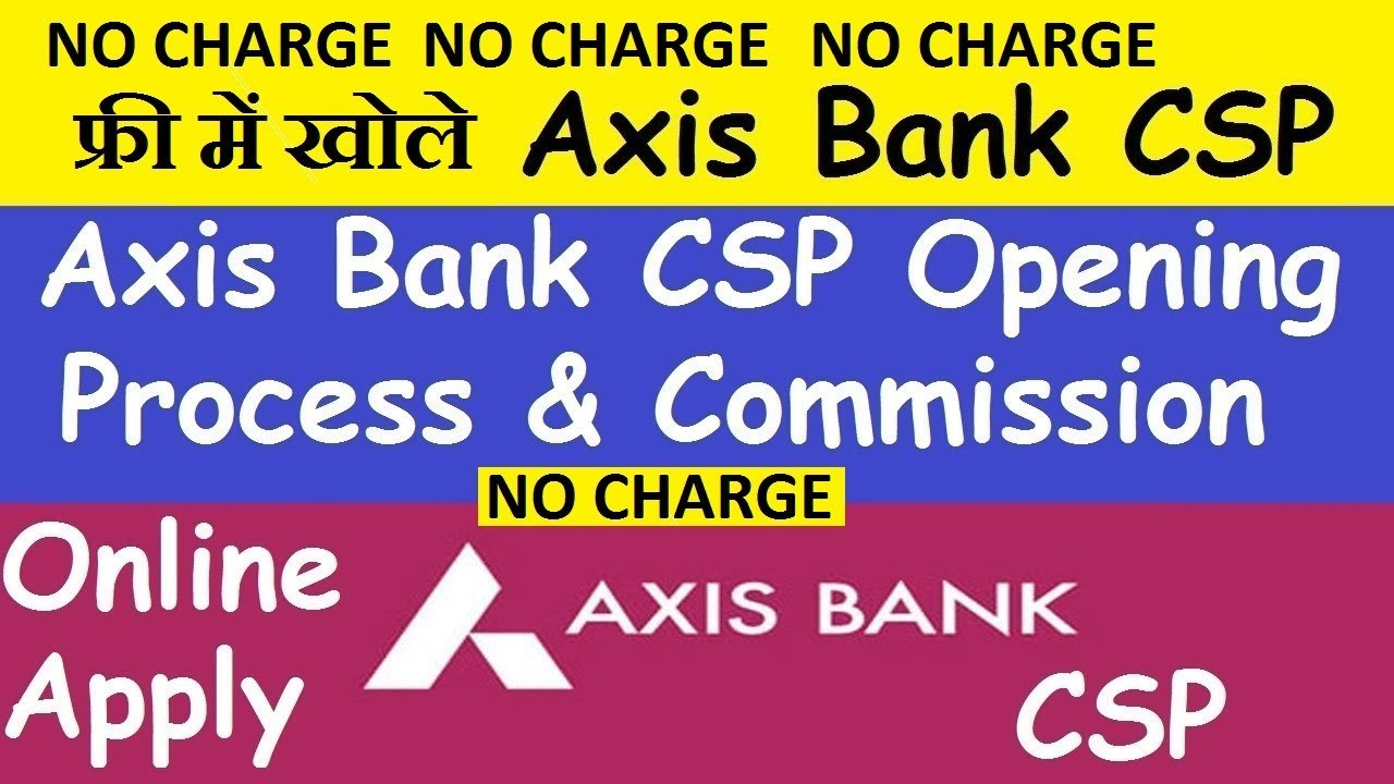 how to get csp of bank