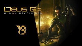 Купить игры можно здесь  httpsteambuycomnosywolf Deus Ex Human Revolution  игра на стыке жанров RPG FPS и stealthaction в стиле киберпа