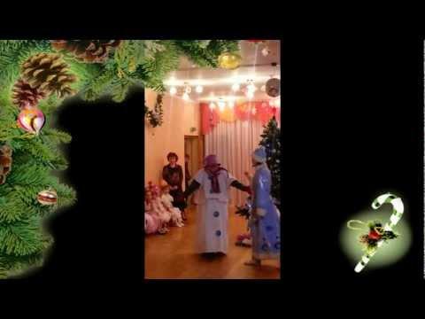 снеговик отжигает видео танец
