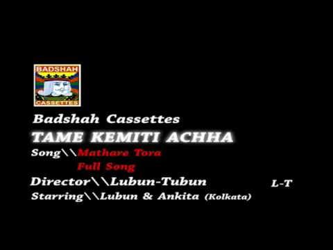Mathare Tora Sindura
