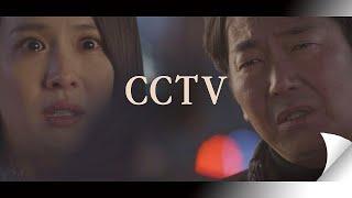 [진실공방] 조여정(Cho Yeo Jeong)을 ′CCTV 영상′으로 협박하는 김학선 아름다운 세상 (beautiful world) 7회