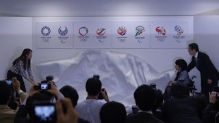 Tokyo 2020 Olympic organisers unveil logo proposals
