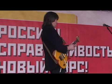 видео: Патриотическая - Станислав