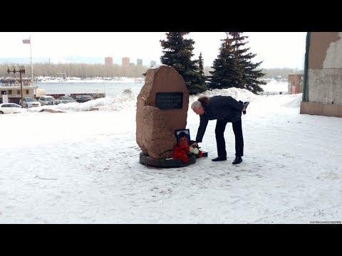 В Красноярске почтили память Бориса Немцова