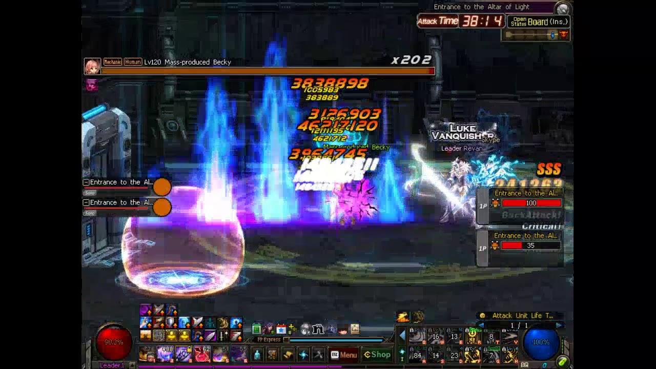 [DFO] Soul Bender/Dark Lord - Luke Raid Lumen Path: Entrance of Light Solo