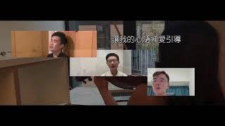 Publication Date: 2020-11-29 | Video Title: 中華聖潔會大埔堂主日崇拜 2020年11月29日