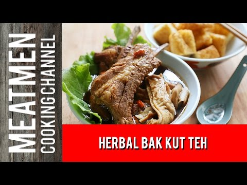 Herbal Pork Ribs Soup (Bak Kut Teh) - 药材肉骨茶