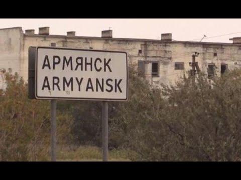 Армянск год спустя