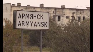 Преображенская улица на видео в Армянске: Армянск год спустя (автор: Crimean Tatars)