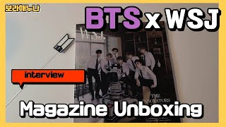 Download BTS WSJ Magazine in hand / Interview / OOTD