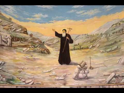 St Maroun