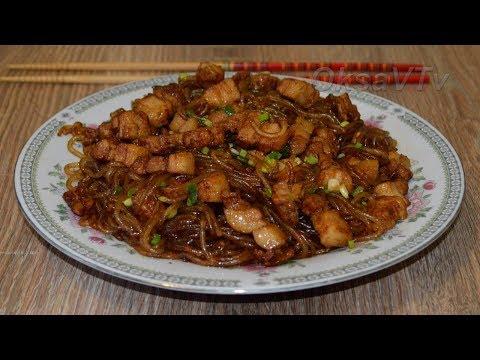 Жареная лапша со свининой (猪肉炒粉条, Zhūròu Chǎo Fěntiáo). Китайская кухня. Pork Fried Noodles.