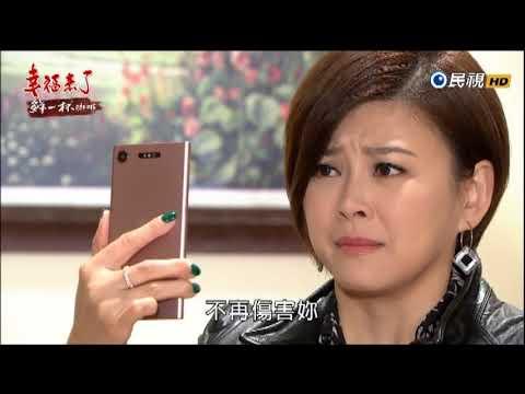美純與易宏用SONY手機視訊《幸福來了》