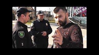 Как отшить полицейского если достают