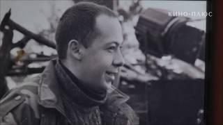 Алексей Герман. Семейный портрет в интерьере кино