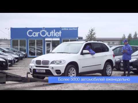 Аукцион лизинговых автомобилей москва