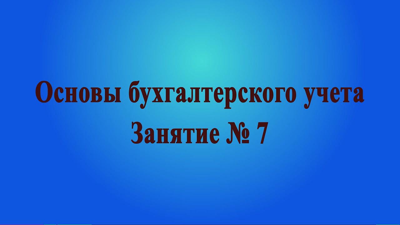 заполнение формы кнд 0710097 некоммерческими организациями инструкция по заполнению