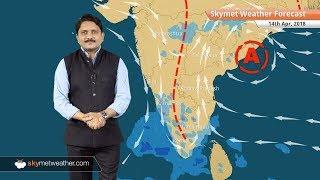 14 अप्रैल मौसम पूर्वानुमान: मध्य प्रदेश, छत्तीसगढ़ में होगी बारिश; राजस्थान में आँधी और गर्जना