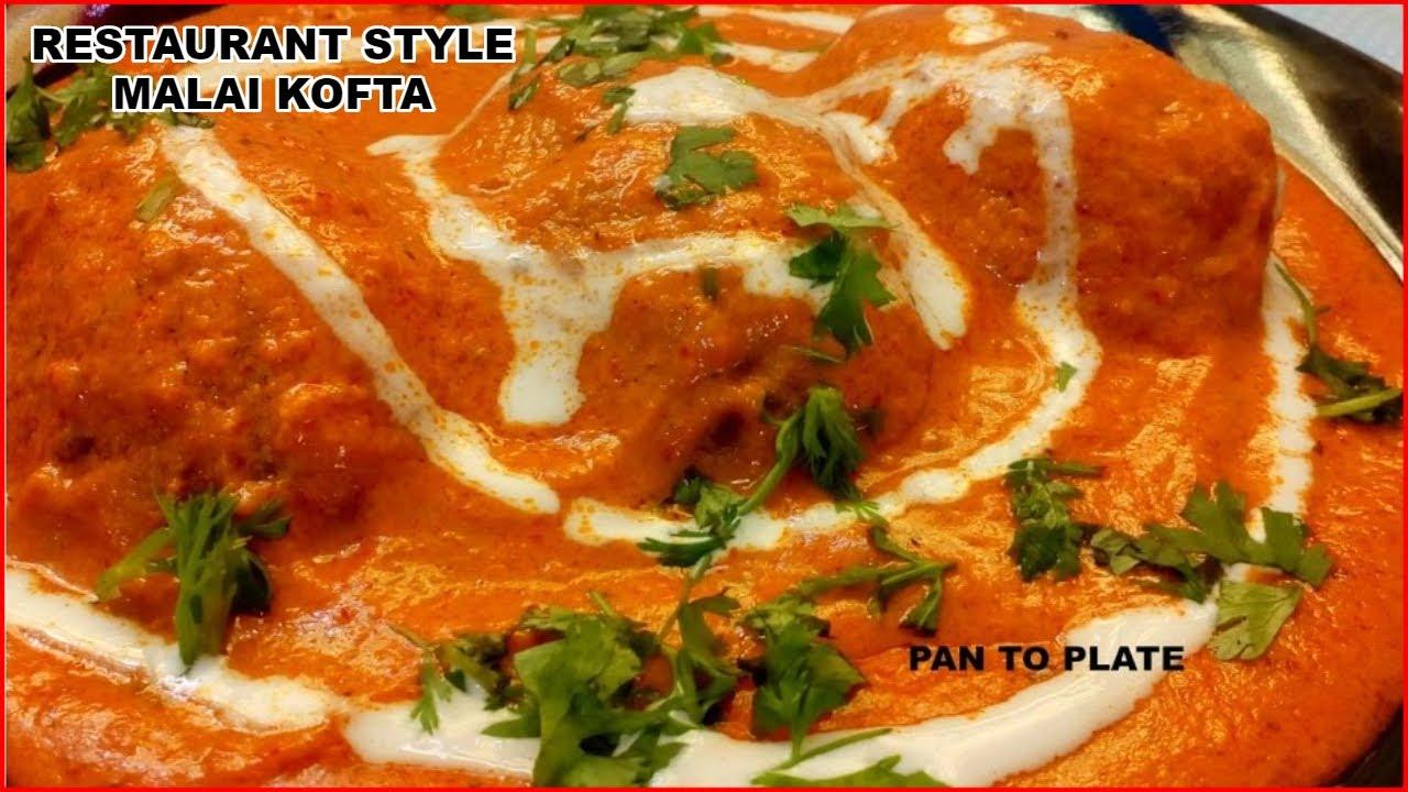 मुंह में घुल जाने वाले रेस्टोरेंट स्टाइल जैसे मलाई कोफ्ते बनाये घर पर । Restaurant Style Malai Kofta