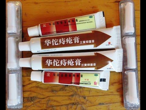 Китайские капсулы для здоровья - ZBM Group