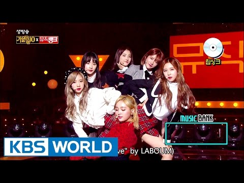 WJSN - Second Half of 2016 Girl Group Remix [Music Bank Special Stage / 2016.12.23]