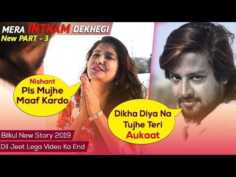 Thukra Ke Mera Pyar Mera Inteqam Dekhegi - Mera Intkam Dekhegi New Video 2019 - Heart Touching Video